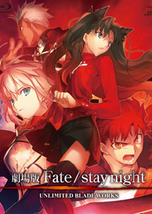 命运守护夜 Fate/stay night UNLIMITED BLADE WORKS