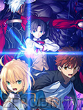 Fate/stay night-UBW篇 第二季