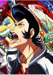 Space☆Dandy 第二季
